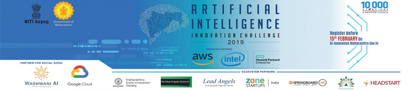 AI Innovation Challenge